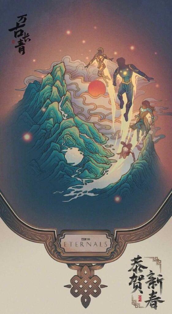 Eternals Poster Año nuevo chino Disney