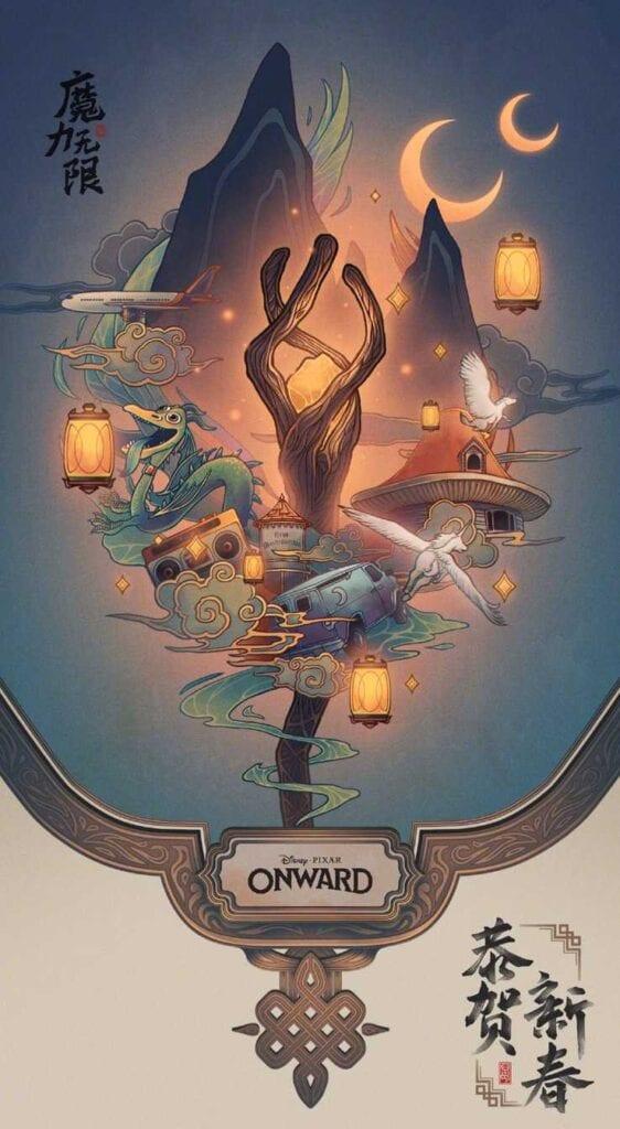 Onward Poster Año nuevo chino Disney