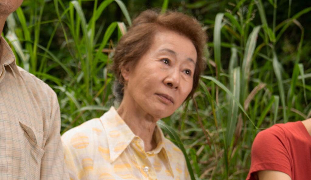 Youn Yuh-Jung Minari. Historia de mi Familia
