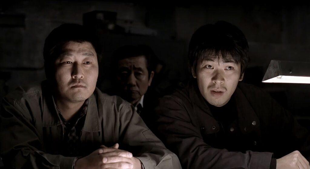 Bong Joon-ho memories of a murder